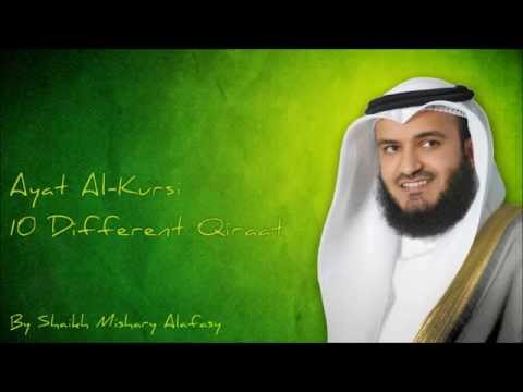 Ayat Al Kursi 10 Different Qiraat By Qari Mishary Al Rashid Al Afasy   YouTube