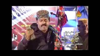 Monsa Daga Na Kande Hath Peer Jo De By Dilsher Tewno New 59 - 2016
