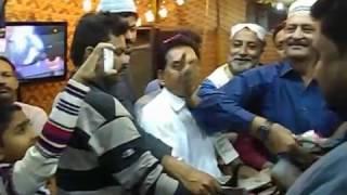 ISHQ KA GULZAR AHMED SHAH MIYA SARKAR HAY{(23)part 1}