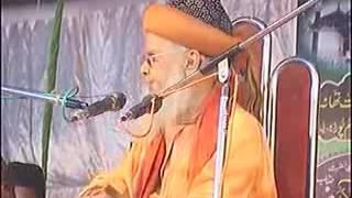 HASHMI MIYA  BAYAN (SHANE IMAME HUSSAIN)...