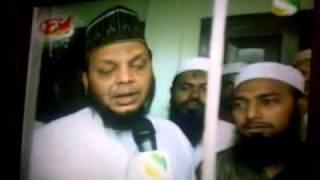 Amin Uddin.Shaikh-E-Katia,Sylhet ,Bangladesh