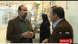 Iran Small Business in Fars province villages تجارتهاي كوچك در روستاهاي استان فارس ايران
