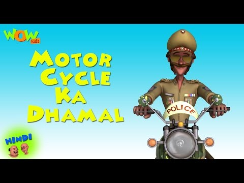 Motor Cycle Ka Dhamal - Motu Patlu in Hindi - 3D Animation Cartoon for Kids -As seen on Nickelodeon