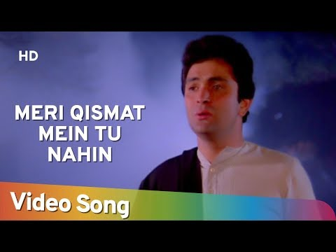 Xxx Mp4 Meri Kismat Mein Tu Nahin Rishi Kapoor Padmini Kolhapure Prem Rog Songs Evergreen Hindi Hits 3gp Sex