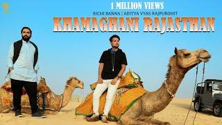 Khamaghani Rajasthan | Feat. Richi Banna &  Aditya Vyas Rajpurohit |