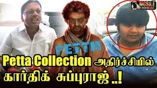 பேட்ட : 10 நாளில் ஏவுளவு வசூல்..! | Tirupur Subramaniam Speech about Petta Collection