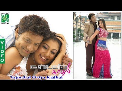 Xxx Mp4 Tajmahal Oviya Kadhal Kalvanin Kaadhali S J Surya Nayanthara 3gp Sex