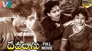 Devadasu Telugu Full Movie | ANR | Savitri | SV Ranga Rao | Lalitha | Indian Video Guru