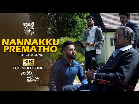 Xxx Mp4 Nannaku Prematho Title Song Full Video Jr NTR Rakul Preeet Singh DSP 3gp Sex