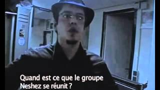 Neshez festival du film tunisien de paris