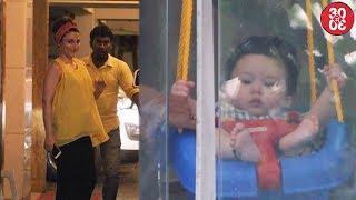 Soha Ali Khan Visits Brother Saif | Baby Taimur Steals Hearts Again While He Swings In His Balcony