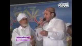 Alhaaj Muhammad Shahbaz Qamar Fareedi Naat Gia Arash Te Lara Ben Ke
