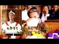 Ethiopian - Yemaleda Kokeboch SE 3 EP 21 A