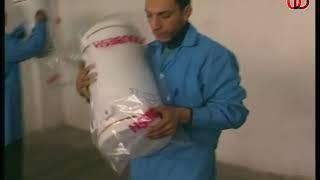 اعلانات سورية   قاظانات الدبش