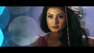 Tukhor Bangla Movie Trailer