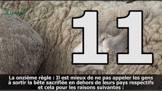 11 règles concernant le sacrifice de l