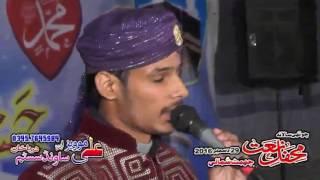 Best kalam by M.Abrar Ali Qadri Mehfil e Naat Jhammat Shumali Bhakkar
