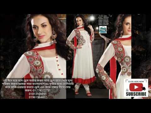 Online shopping part-5| নতুন নতুন Georgette dress পেতে অামাদেরকে কল করুন।