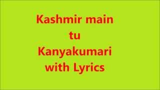 Kashmir main tu Kanyakumari with lyrics