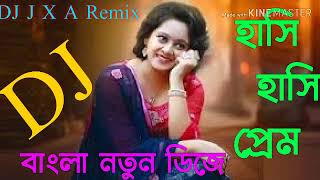 ASI ASI PREM    Bangla DJ Gan 2020    মন কাঁপানো ডিজে ২০২০    DjJuwelbKing X DjAzizul King    2020