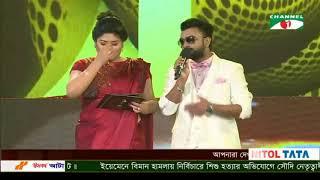 নায়িকা পূর্ণিমার কন্ঠে ইমরানের বলতে বলতে চলতে চলতে | Purnima and Imran |Channel i music award 2017