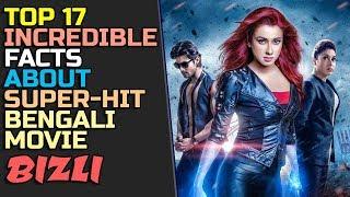 Bizli Bangla Movie's Top 17 Incredible Facts ✿ বিজলি সিনেমার ১৭টি অজানা সত্য #Bobby #JaazMultimedia