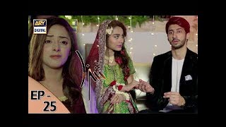 Shiza Ep 25 uploaded on 16-09-2017 14247 views