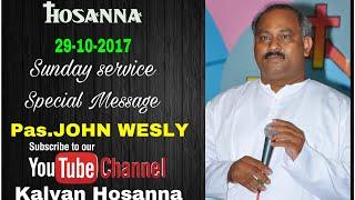 29-10-2017 Pas JOHN WESLY Hosanna Ministries Gorantla Sunday service live Message