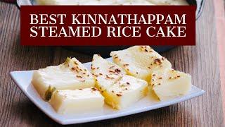 Kinnathappam- Steamed Rice Cake- South Indian Dessert
