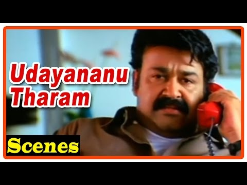 Udayananu Tharam Movie Climax Scene | Mohanlal's movie declared a hit | Meena and Mohanlal unite