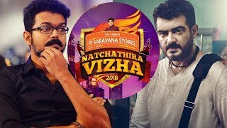 This is why Ajith and Vijay not attending Natchathira Vizha 2018 | Malaysia
