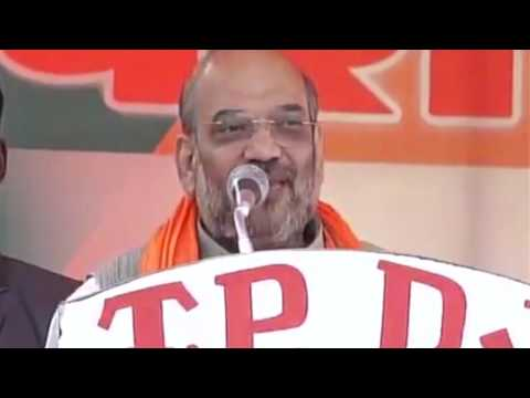 Amit Shah refers to Cong, SP, BSP as 'Kasab'