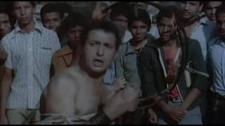 فيلم ياما انت كريم يارب