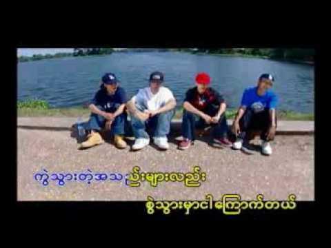 Xxx Mp4 Myanmar Music 3gp Sex