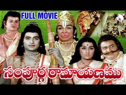 Xxx Mp4 Sampoorna Ramayanam Full Length Telugu Moive DVD Rip 3gp Sex