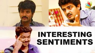 Sentiments followed by leading Actors and Actresses | Hot Tamil Cinema News