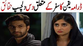 Yakeen Ka Safer | top 10 interesting facts | Dr Asfandyar  (Ahad Raza Mir) | Dr Zubia  (Sajal Ali)
