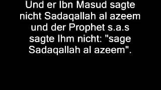 Sadaqa Allah al Adhim sagen nach Quranrezitation   Shaykh Abdullah al Ubaylan