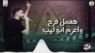 مهرجان مغلق للتجديد فريق الاحلام الدخلاوية 2019