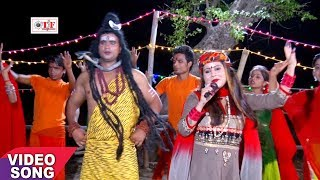 सावन में मगन अड़भंगिया | Sanjana Raj | Top Bhojpuri Savan Song 2017 new | Jai Shiv Shankar