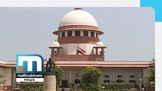 Karnataka: Extraordinary Events At Supreme Court| Mathrubhumi News