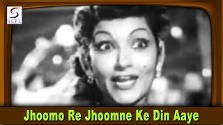 Jhoomo Re Jhoomne Ke Din Aaye   Geeta Dutt, Mahendra Kapoor   Fashionable Wife @ Abhi Bhattacharya