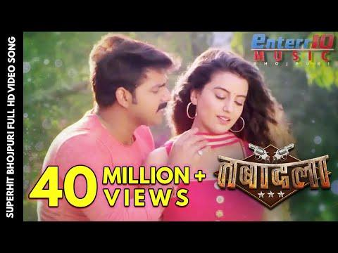 Xxx Mp4 Ankhiyan Ke Nirkhiya E Kajra HD Full Bhojpuri Song Film Tabadala Pawan Singh Akshara Singh 3gp Sex