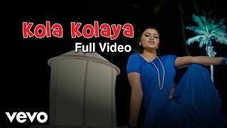 Ambasamuthiram Ambani - Kola Kolaya Video | Karunaas