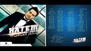Hatem Al Iraqi 2014 Full Album - حاتم العراقي 2014 ألبوم