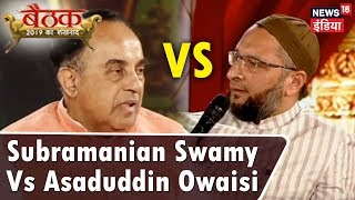 Subramanian Swamy Vs Asaduddin Owaisi | 2019 में