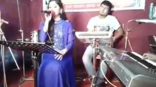 আমি যারে খুজি / Singer Beauty Talukdar