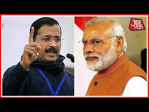 Sex CD Row: Arvind Kejriwal Hits Out At PM Modi Again