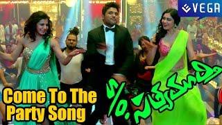 S/o Satyamurthy Movie : Come to The Party Song : Allu arjun, Samantha : Latest Telugu Movie 2015