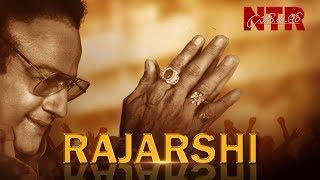 Rajarshi Song With Lyrics | NTR Biopic Songs | Nandamuri Balakrishna | MM Keeravaani